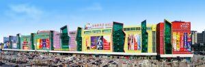 Topul celor mai atractive spatii comerciale din lume   Topul celor mai atractive spatii comerciale din lume